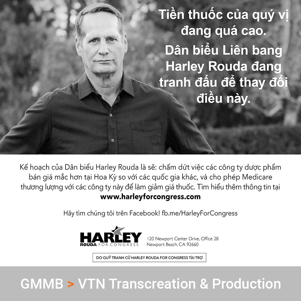 Vietnamese Translation and Production of Congressional Campaign Ad